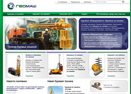 Новый веб-дизайн