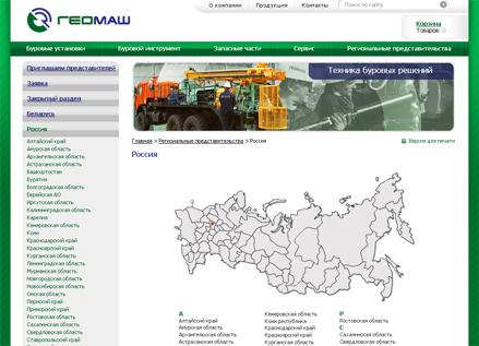 флеш-карта России